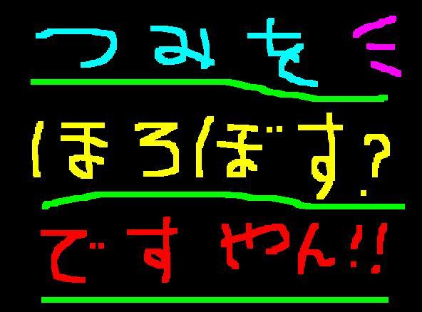 f0056935_15363181.jpg