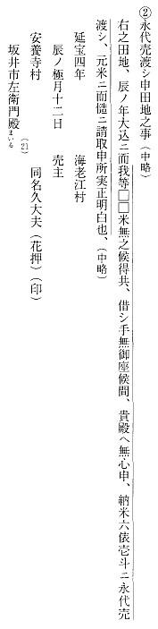 【講談1】水野氏と戦国談議(第十四回)_e0144936_112915.jpg