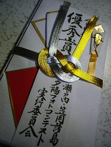 f0108049_21541857.jpg