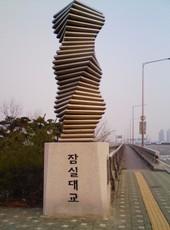 清渓川と漢江~ 韓国 ソウル~ _f0197754_1703055.jpg