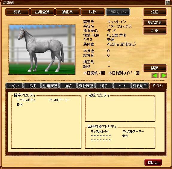 b0147360_68237.jpg