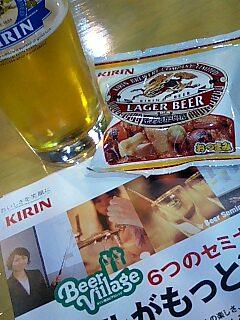 「とりあえず」なんてビールはありません!_d0137764_11404972.jpg