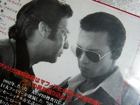 FBI (名探偵コナン)の画像 p1_33