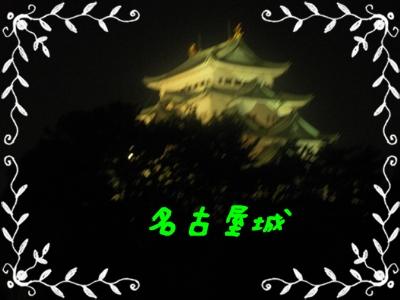 b0149071_9412691.jpg
