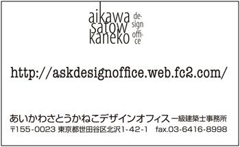 f0193076_1321640.jpg