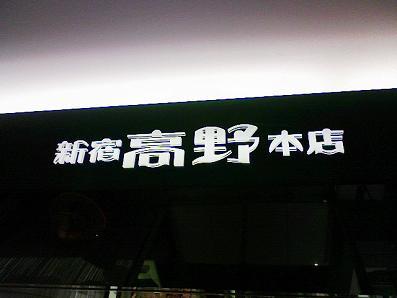 b0100489_712457.jpg