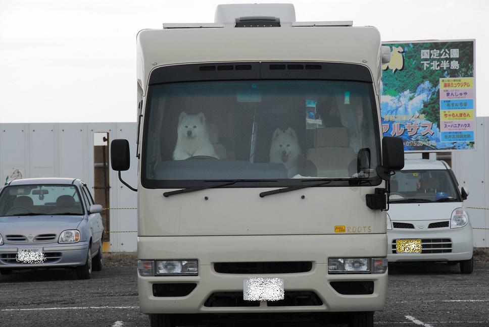 北海道&みちのくツアー part3_a0049296_1971285.jpg