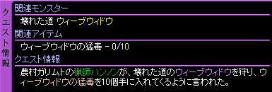c0081097_0322641.jpg