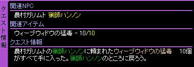 c0081097_032531.jpg