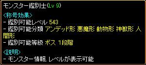 c0081097_0341121.jpg