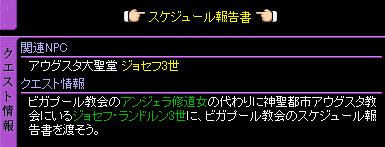 c0081097_1625728.jpg