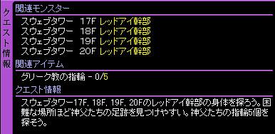 c0081097_16263526.jpg