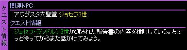 c0081097_1626471.jpg