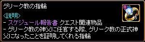 c0081097_16272554.jpg