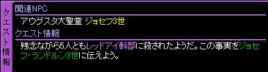 c0081097_16274325.jpg