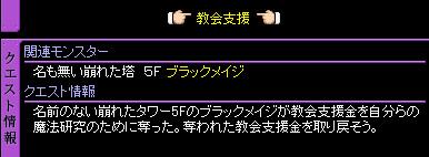 c0081097_17175850.jpg
