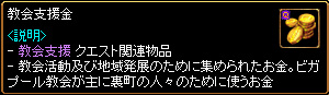 c0081097_17181380.jpg