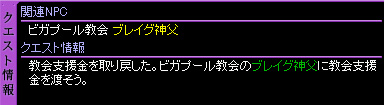 c0081097_17182076.jpg