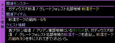 c0081097_2153374.jpg