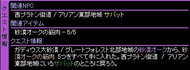 c0081097_21604.jpg