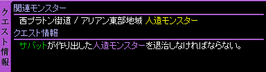 c0081097_2162186.jpg