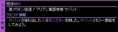 c0081097_216351.jpg