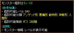c0081097_2165177.jpg