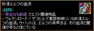 c0081097_235319.jpg