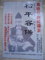 江戸屋敷にあった神社(9) 金丸稲荷神社_c0187004_20405665.jpg