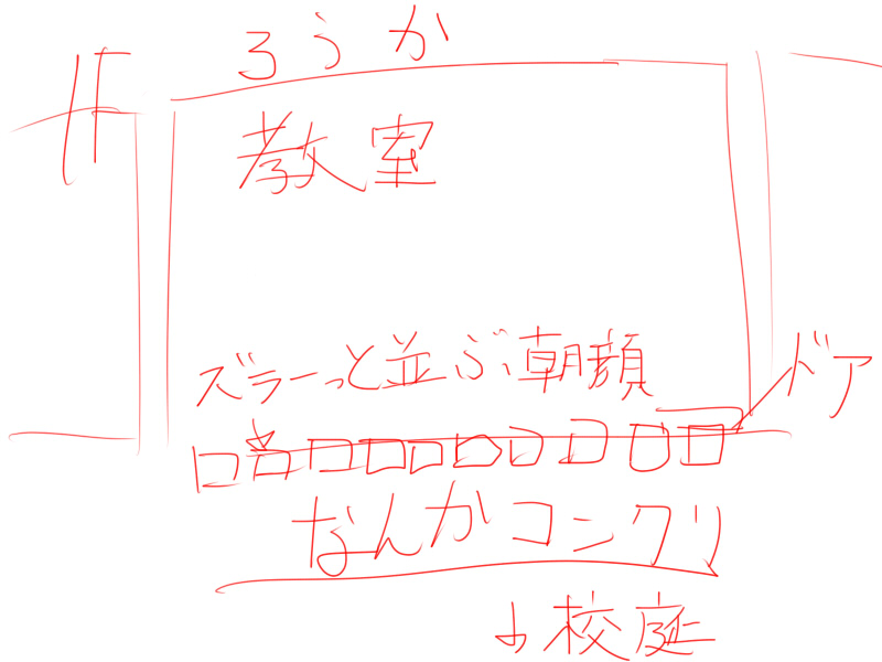 f0124204_1827581.jpg