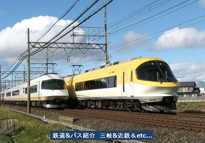 VOL,1082  『近鉄名古屋線Ⅲ』_e0040714_21284436.jpg