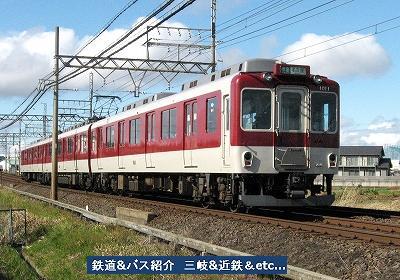 VOL,1082  『近鉄名古屋線Ⅲ』_e0040714_21345698.jpg