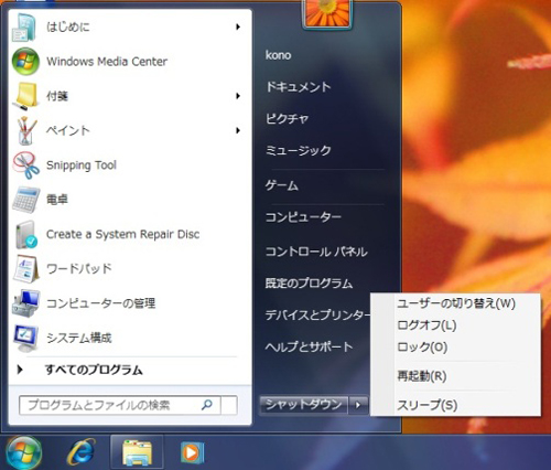 c0187320_1015938.jpg