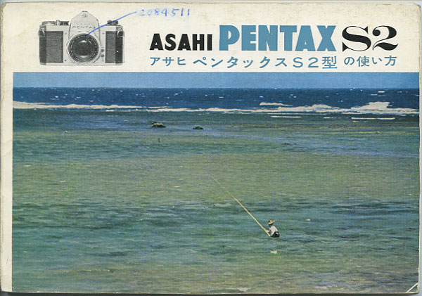 修学旅行に持っていったカメラは、_f0077521_22391892.jpg