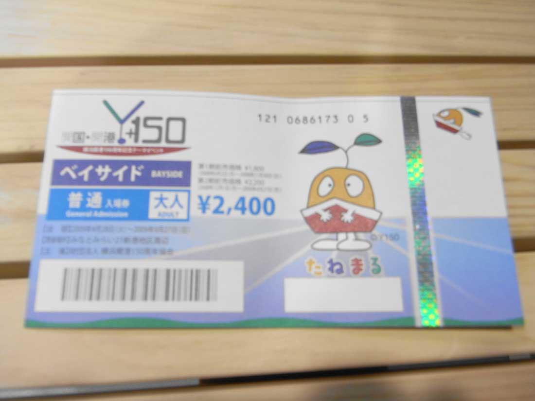 f0186021_1001380.jpg