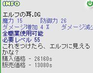 d0136725_9505555.jpg