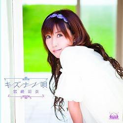 人気ゲーム『タユタマ-Kiss on my Deity-』宮崎羽衣が担当するエンディングテーマは5月27日発売!_e0025035_14502277.jpg