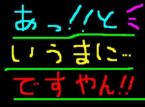 f0056935_14292462.jpg
