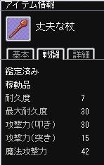 a0044841_1747534.jpg