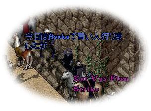 f0031243_15481883.jpg