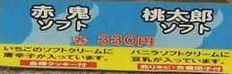 b0149445_1627687.jpg