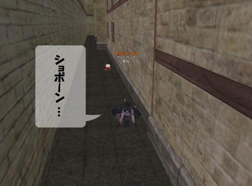 f0127355_1510980.jpg