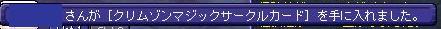 f0032156_1313088.jpg