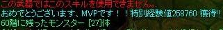 f0091459_3375577.jpg