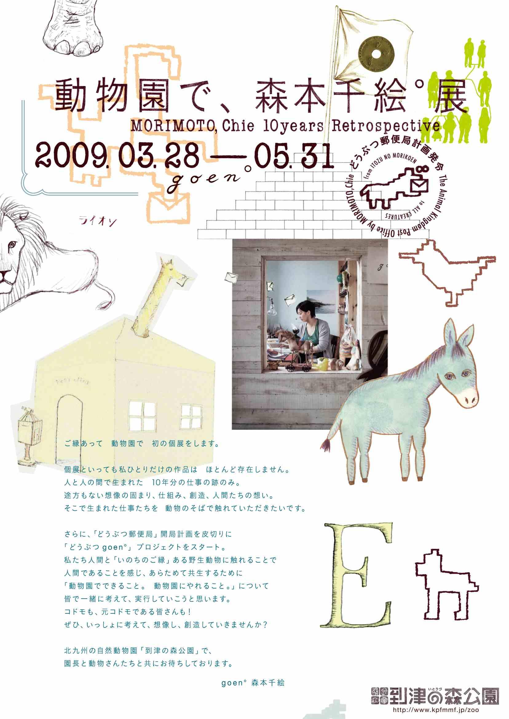 f0174663_0342685.jpg