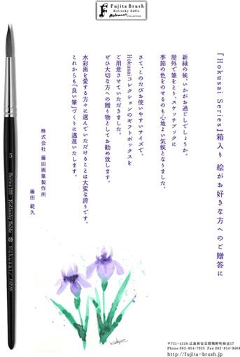 f0183663_9104471.jpg