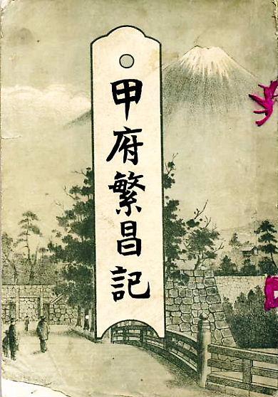 f0191673_1882194.jpg