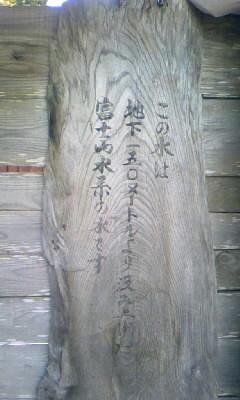 f0114184_21421987.jpg