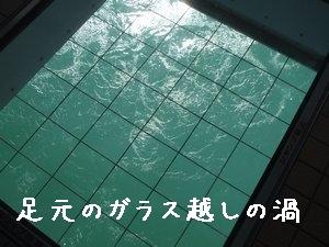 b0033186_10382182.jpg
