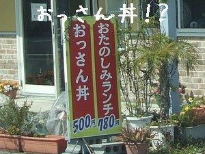 b0033186_10592072.jpg